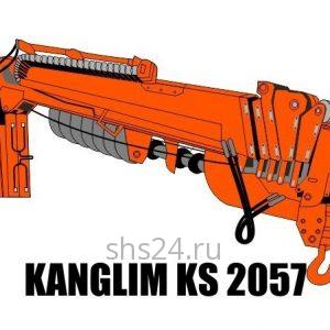 Бурильно-крановая установка Kanglim KS 2057A