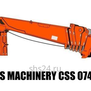 Кран манипулятор (КМУ) CS Machinery CSS 074