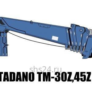 Кран манипулятор (КМУ) Tadano TM-30Z, TM-45Z