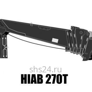 Кран манипулятор (КМУ) HIAB 270T