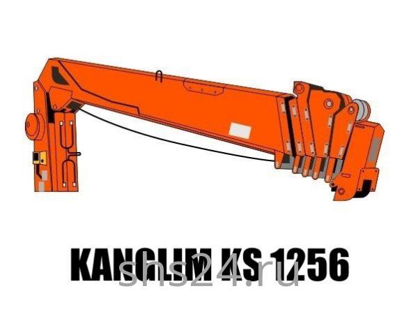 Кран манипулятор (КМУ) Kanglim KS 1256 GII