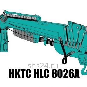 Бурильно-крановая установка HKTC HLC 8026A