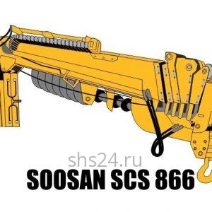 Бурильно-крановая установка Soosan SCS 866LS