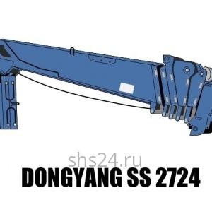 Кран манипулятор (КМУ) DongYang SS 2724