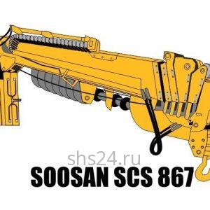 Бурильно-крановая установка Soosan SCS 867LS