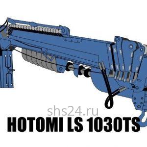 Бурильно-крановая установка Hotomi LS 1030 TS