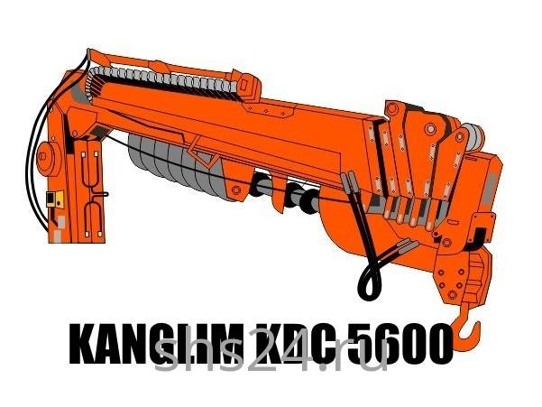 Бурильно-крановая установка Kanglim KDC 5600
