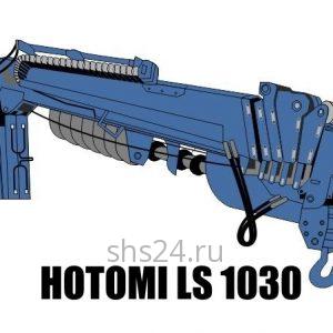 Бурильно-крановая установка Hotomi LS 1030