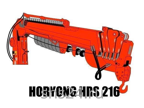 Бурильно-крановая установка Horyong HRS 216