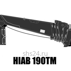 Кран манипулятор (КМУ) HIAB 190TM