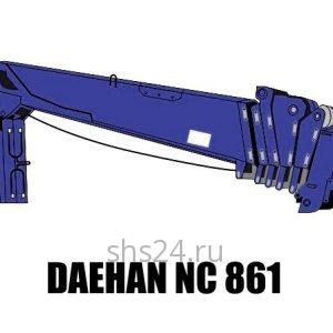Кран манипулятор (КМУ) Daehan NC 861