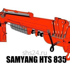 Бурильно-крановая установка SamYang HTS 835