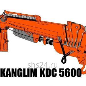Кран манипулятор (КМУ) Kanglim KDC 5600 c буром