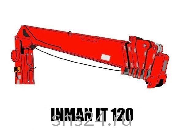 Кран манипулятор (КМУ) Inman IT 120