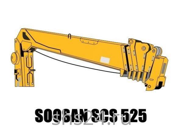 Кран манипулятор (КМУ) Soosan SCS 515(525)