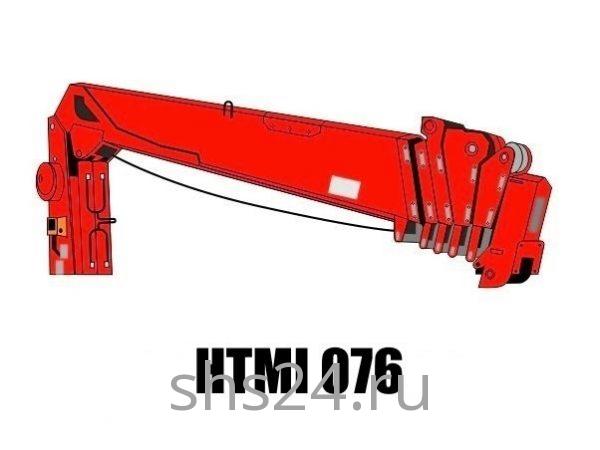 Кран манипулятор (КМУ) HTMI 076