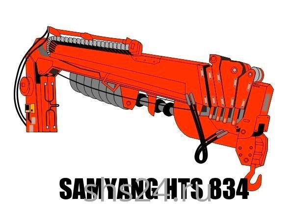Бурильно-крановая установка SamYang HTS 834