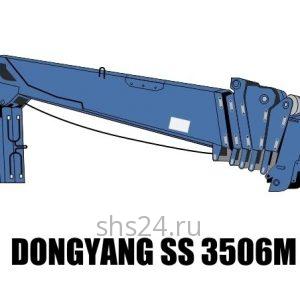 Кран манипулятор (КМУ) DongYang SS 3506M