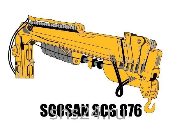 Бурильно-крановая установка Soosan SCS 876LS