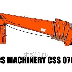 Кран манипулятор (КМУ) CS Machinery CSS 076