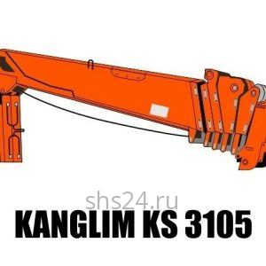 Кран манипулятор (КМУ) Kanglim KS 3105