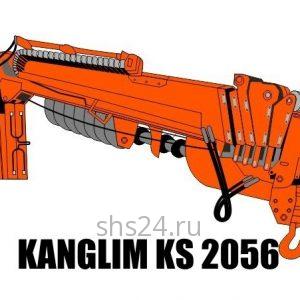 Бурильно-крановая установка Kanglim KS 2056A