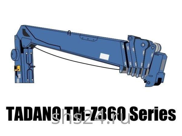 Кран-манипулятор (КМУ) Tadano TM-Z360,TM-ZF360, TM-ZR360 Series