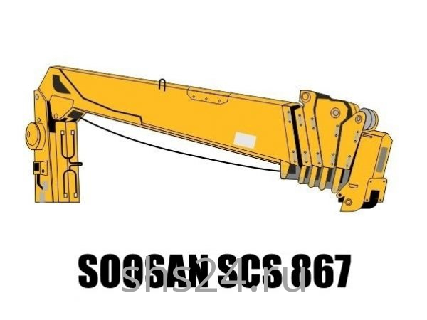 Кран манипулятор (КМУ) Soosan SCS 867LS