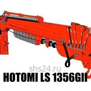 Бурильно-крановая установка Hotomi Retech LS 1356 GII