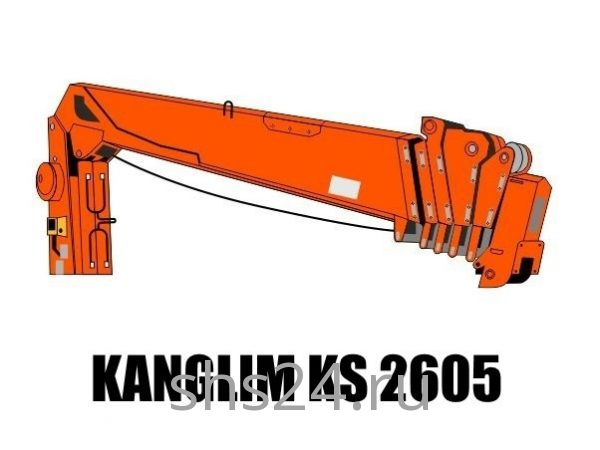 Кран манипулятор (КМУ) Kanglim KS 2605