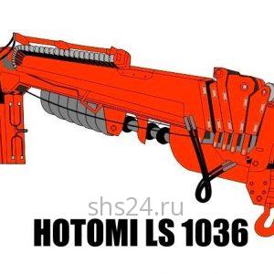 Бурильно-крановая установка Hotomi LS 1036