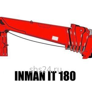Кран-манипулятор (КМУ) Inman IT 180