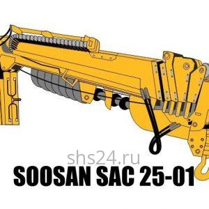 Бурильно-крановая установка Soosan SAC 25-01