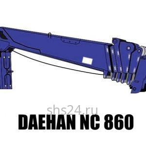 Кран манипулятор (КМУ) Daehan NC 860