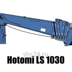 Кран манипулятор (КМУ) Hotomi LS 1030