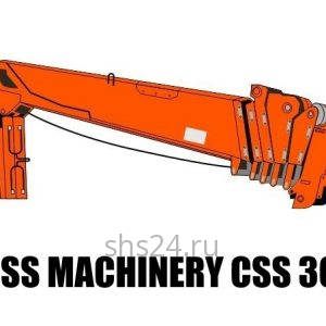 Кран манипулятор (КМУ) CS Machinery CSS 300
