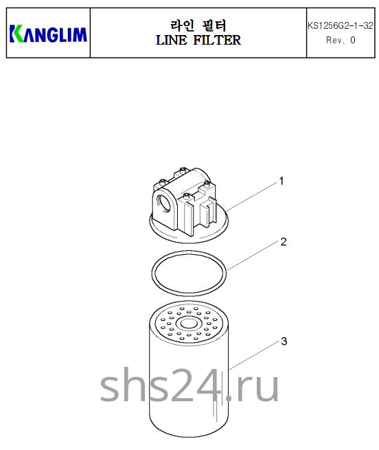 Фильтр гидравлический масляный Kanglim KS 1256 GII