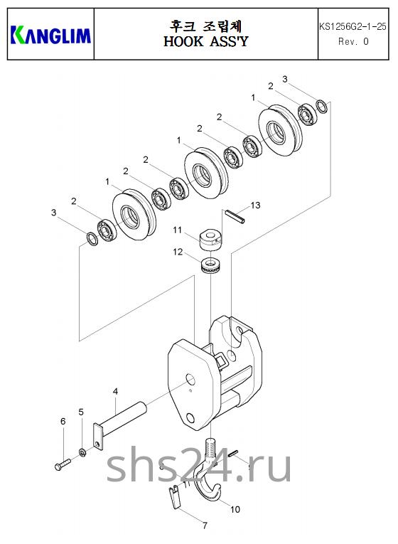 Гак (крюк) Kanglim KS 1256 GII