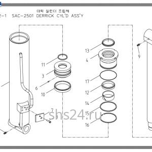 Гидроцилиндр подъема Soosan SAC 2501
