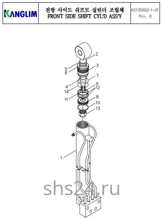 Гидроцилиндр выдвижения передней опоры Kanglim KS 1256 GII