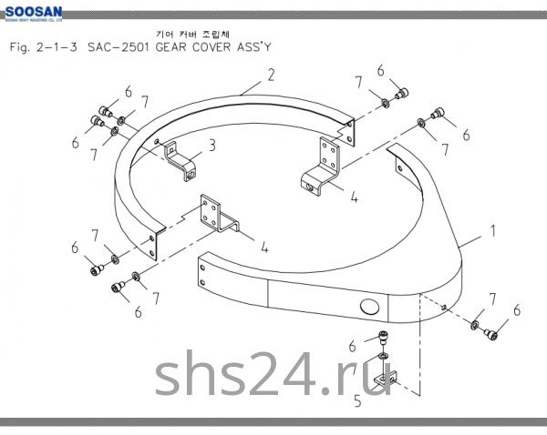 Корпус опорного подшипника Soosan SAC 2501