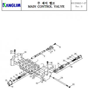 Распределитель управления краном манипулятором Kanglim KS 1256 GII
