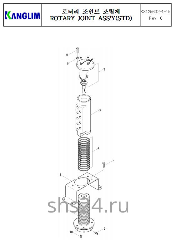 Вращающееся соединение (нижнее упр.) Kanglim KS 1256 GII