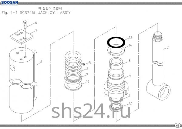 Гидроцилиндр опускания переднего аутригера Soosan SCS 746L