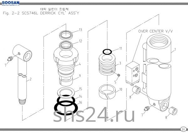 Гидроцилиндр подъема стрелы Soosan SCS 746L