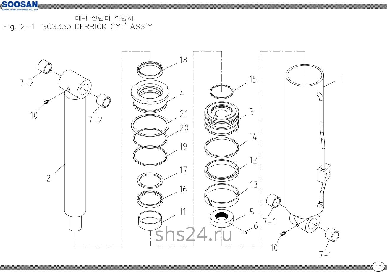Гидроцилиндр подъема стрелы Soosan scs333,334,335