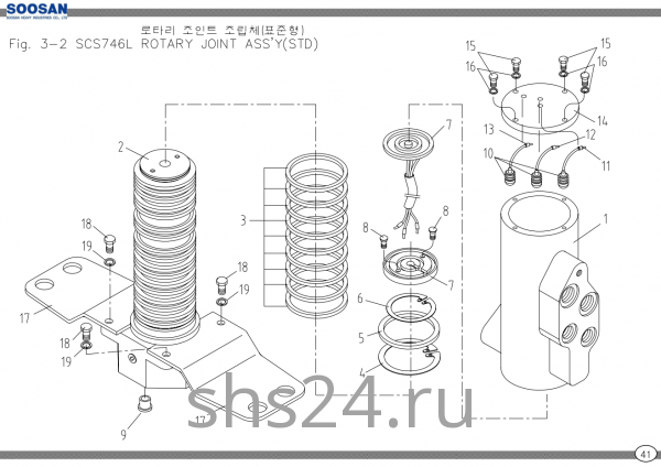Гидрошарнир(коллектор) Soosan SCS 746L STD