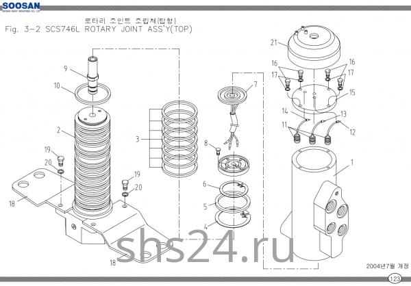 Гидрошарнир(коллектор) Soosan SCS 746L TOP