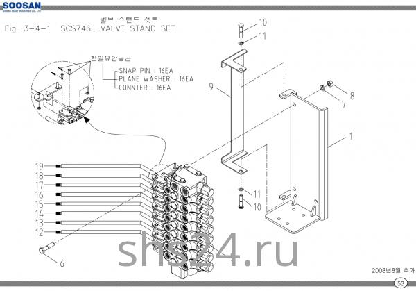 Крепление рычагов 8-ми секц. гидрораспределителя Soosan SCS 746L