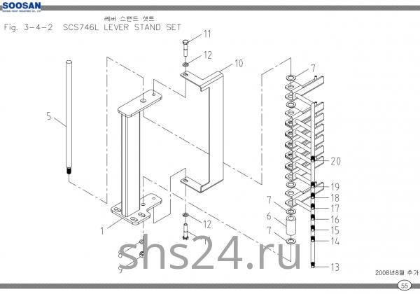 Крепление 8-ми секц. гидрораспределителя Soosan SCS 746L